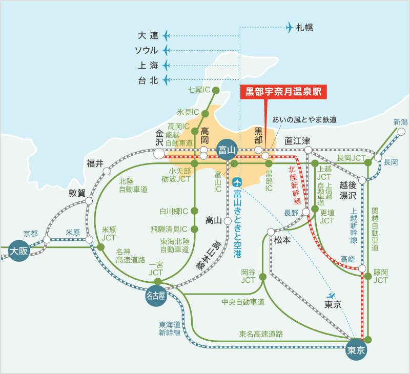富山県黒部市アクセスマップ
