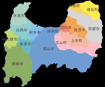 富山県の市区町村マップ