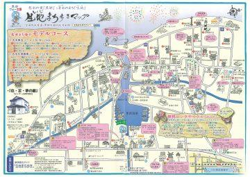生地まち歩きマップ