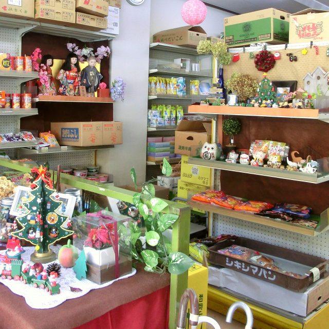 稲垣食料品店