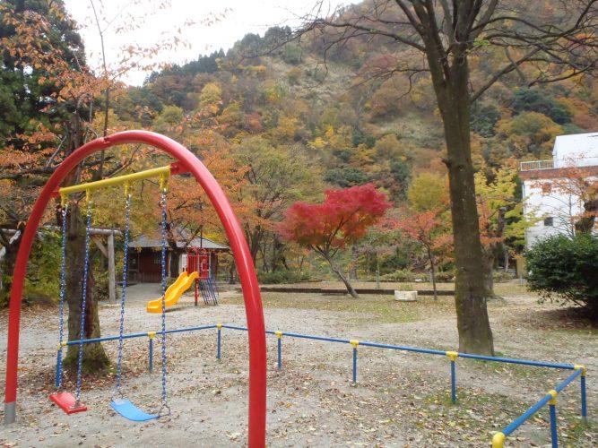 宇奈月公園