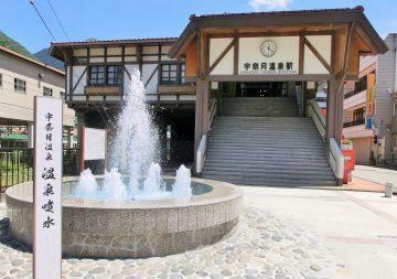 宇奈月温泉