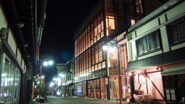 宇奈月温泉街 夜