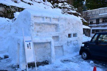 雪像(大高建設)