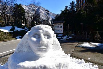 雪像(H桃源)