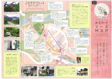 宇奈月温泉 散策MAP (1)