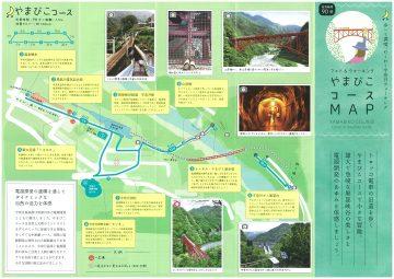 宇奈月温泉 散策MAP (2)