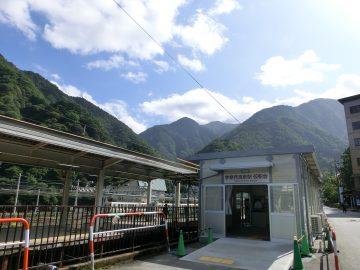 宇奈月温泉駅仮駅舎