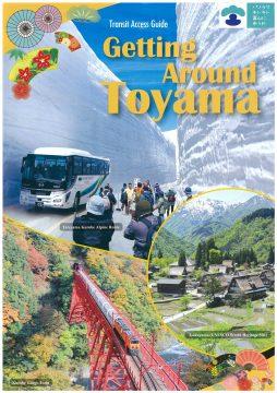 Around Toyama