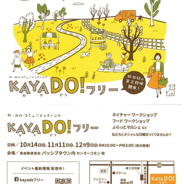kayado