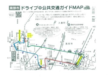 市内バス体験乗車コース