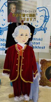 モーツァルト音楽祭4