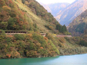 宇奈月温泉紅葉ダム