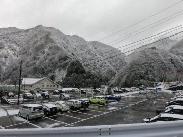 黒部峡谷鉄道宇奈月駅駐車場