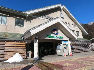 黒部峡谷鉄道宇奈月駅3月
