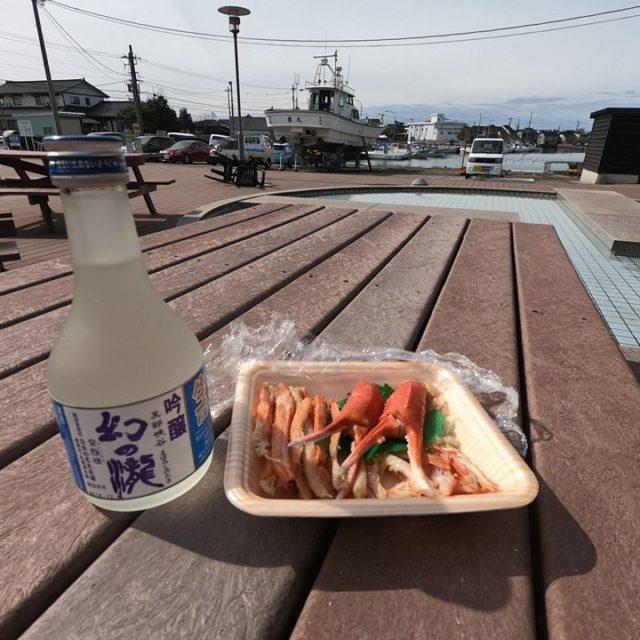 魚の駅生地 カニと幻の瀧